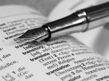 Как стать переводчиком?