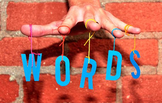Словарный запас для свободного общения на английском языке